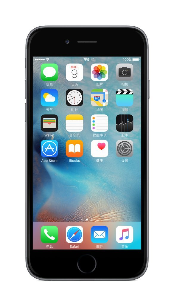 Apple iPhone 6 64 GB Unlocked, Space Gray